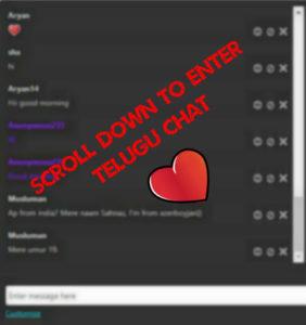 telugu chat rooms screenshot