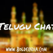 telugu chat rooms